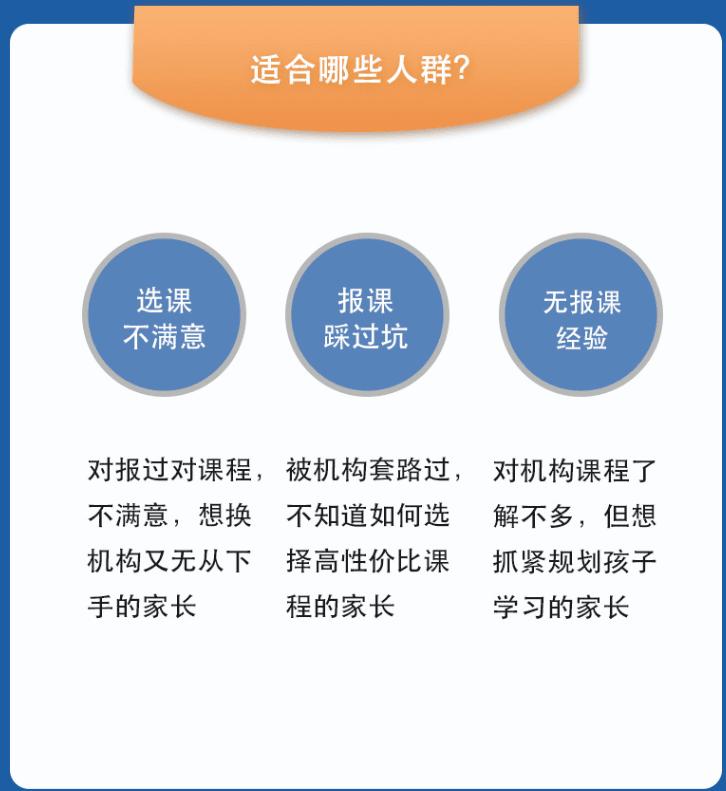 涵爸北外教育学硕士,解读国内主流英语机构优劣势!!
